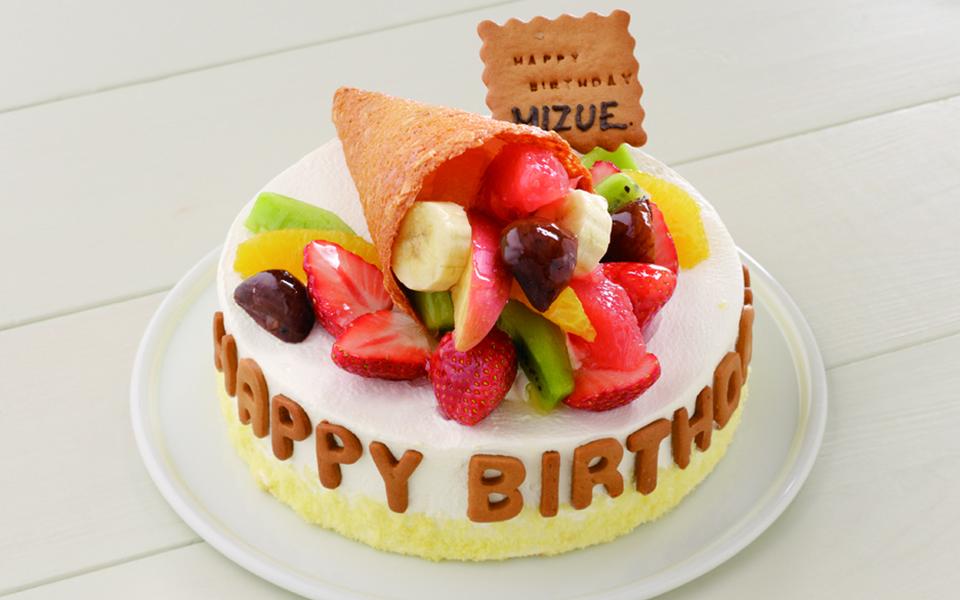 花束のの誕生日ケーキの画像
