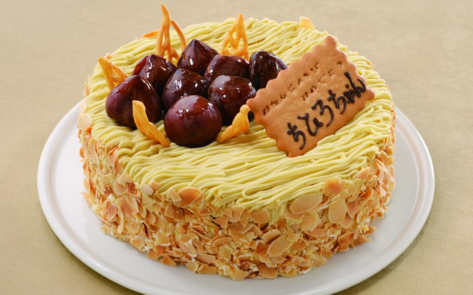 マロンの誕生日ケーキの画像