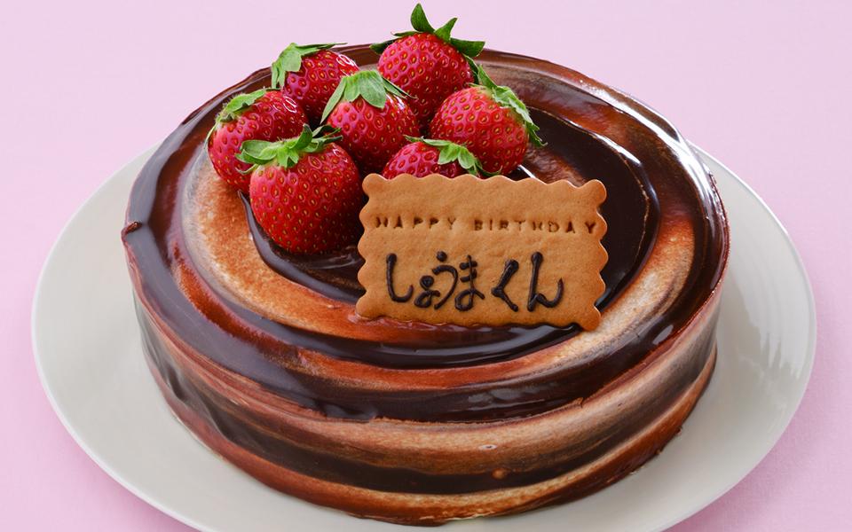 シンプルショコラの誕生日ケーキの画像