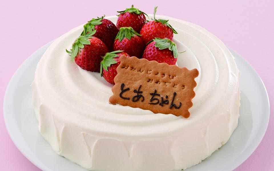 シンプル苺の誕生日ケーキの画像
