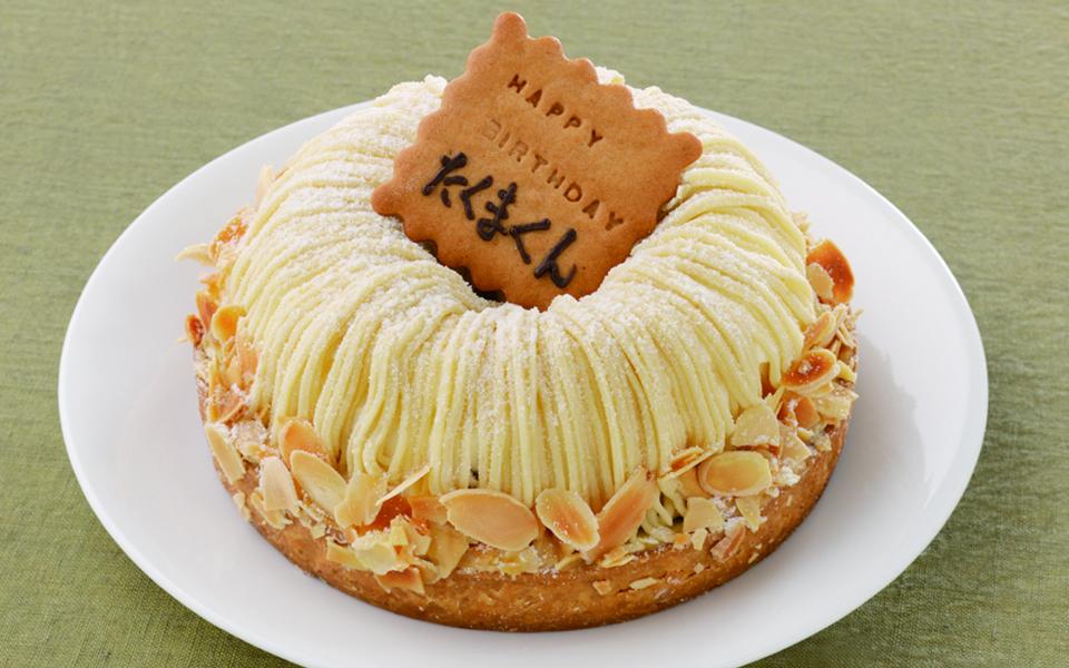 マロンタルトの誕生日ケーキの画像